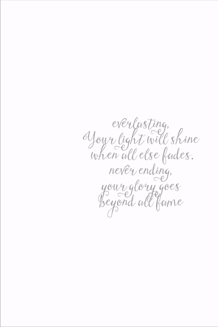 From the inside out by Hillsong United lyrics