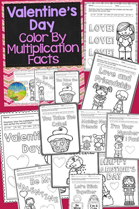 The 25+ best Multiplication facts worksheets ideas on Pinterest - multiplication frenzy worksheet
