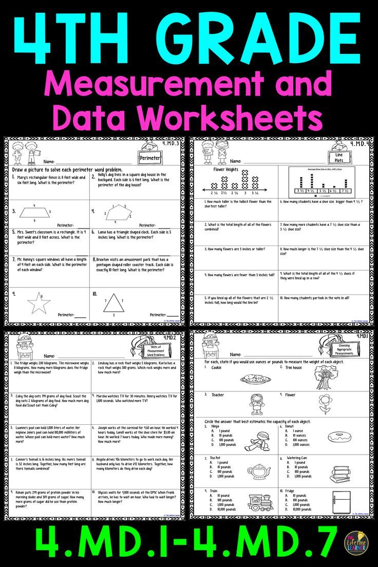 These measurement and data worksheets are perfect for 4th graders. They  align with common c…   6th grade worksheets [ 1104 x 736 Pixel ]
