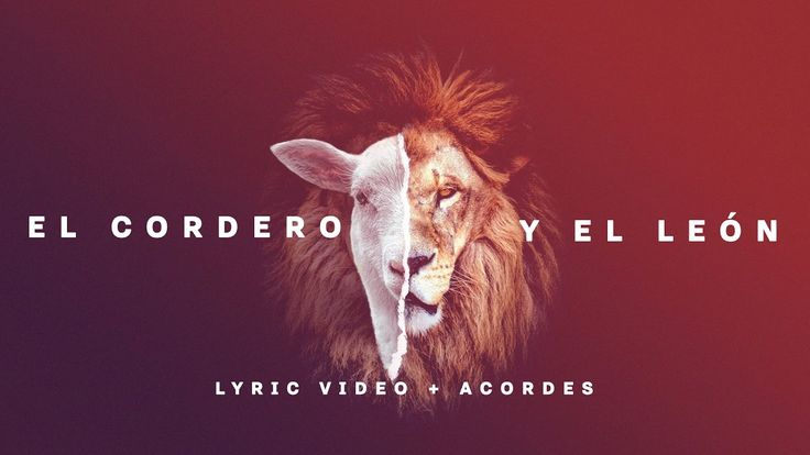 TWICE ft. Evan Craft - El Cordero y El León (letras + acordes)