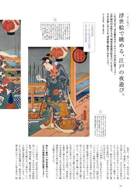 YUCARI Vol.04 | マガジンハウス 編 | マガジンハウスの本