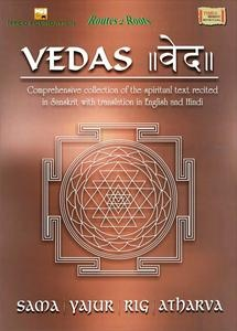 Indian english in vedas pdf