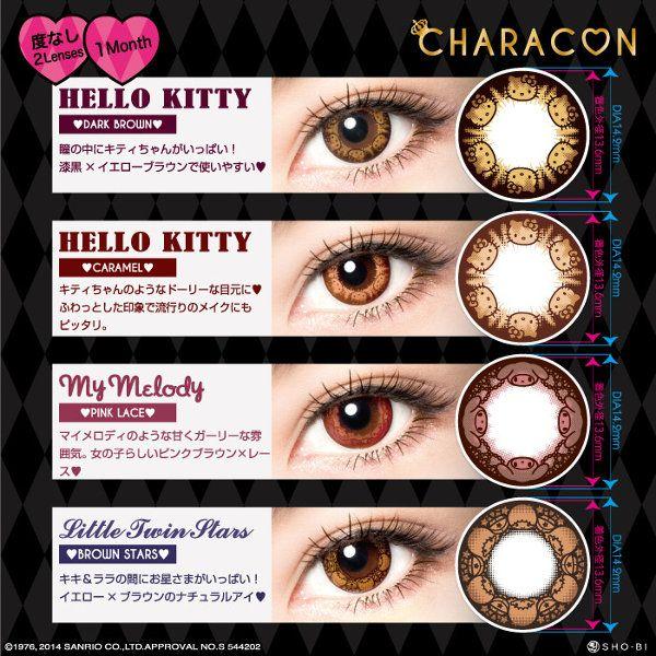 Original serie de lentillas decoradas con algunos de los personajes más queridos de Sanrio. Son un accesorio de belleza al que los fans de Hello Kitty, My Melody o Little twin Stars seguro que no pueden resistirse.