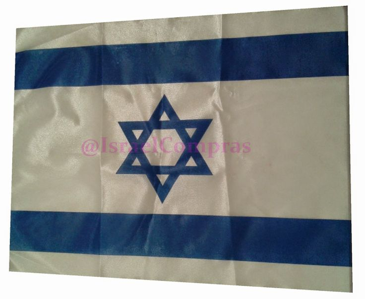 Israel Compras: Dia da independência de Israel - Yom Ha'atzmaut