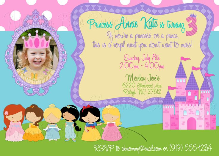 21 best princess party images on pinterest | disney princess, Birthday invitations