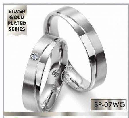 Cincin Kawin Perak Lapis Emas SP-07WG