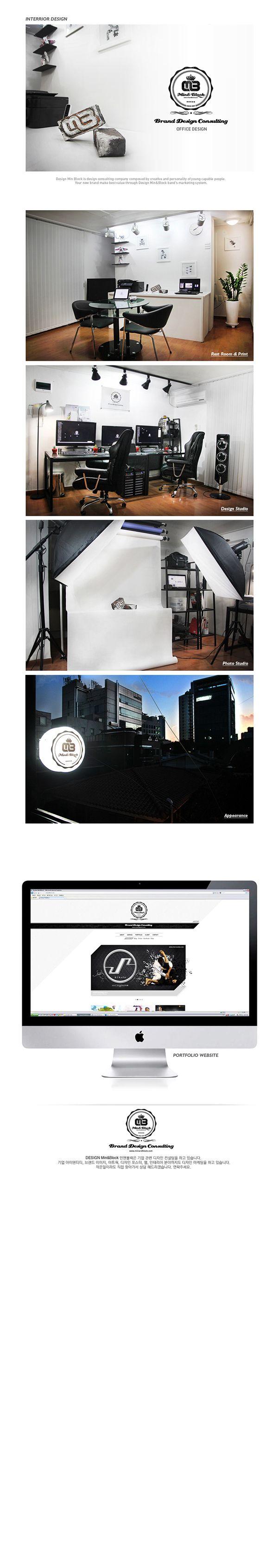 Design Min&Block Branding on Behance