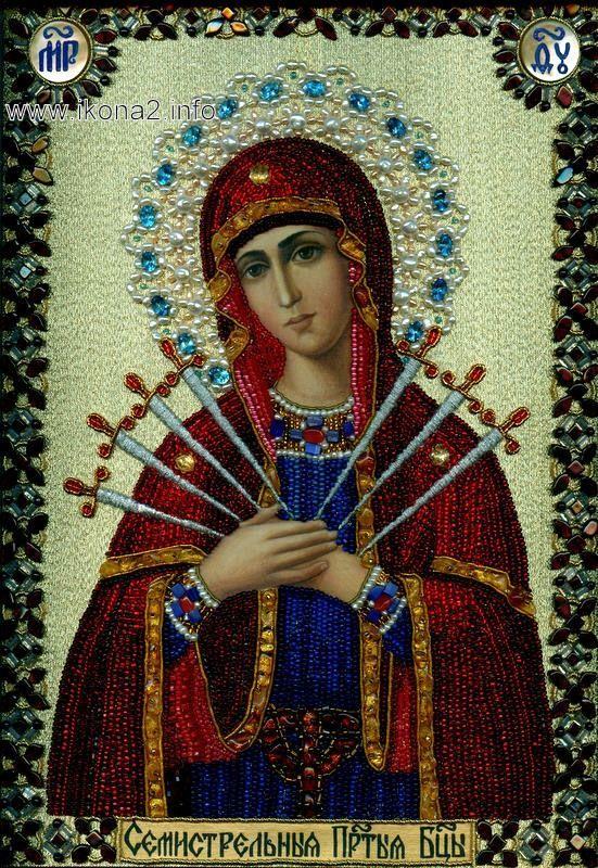 119 besten Catholic Mystical Word Bilder auf Pinterest | Katholisch ...