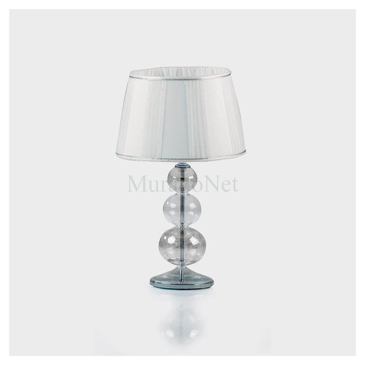 Table Lamp 7543 - small