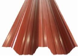 Hochprofil HR 158 - Trapezprofile | Trapezbleche | Sandwichpaneele | Fassadenbleche | Wandbleche | Dachbleche Hochprofil HR 158