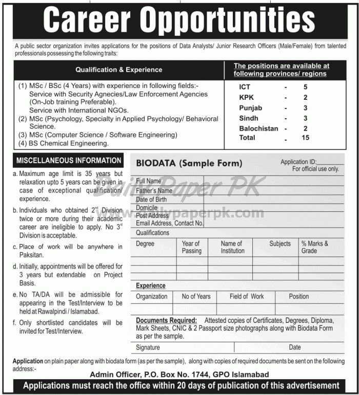 On The Job Training Form Career Opportunities Ad Code Ip1379 A Public Sector Scientific .