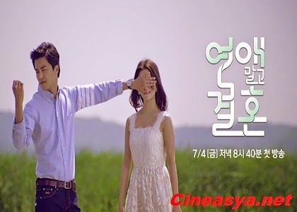 Marriage not dating 1 bölüm