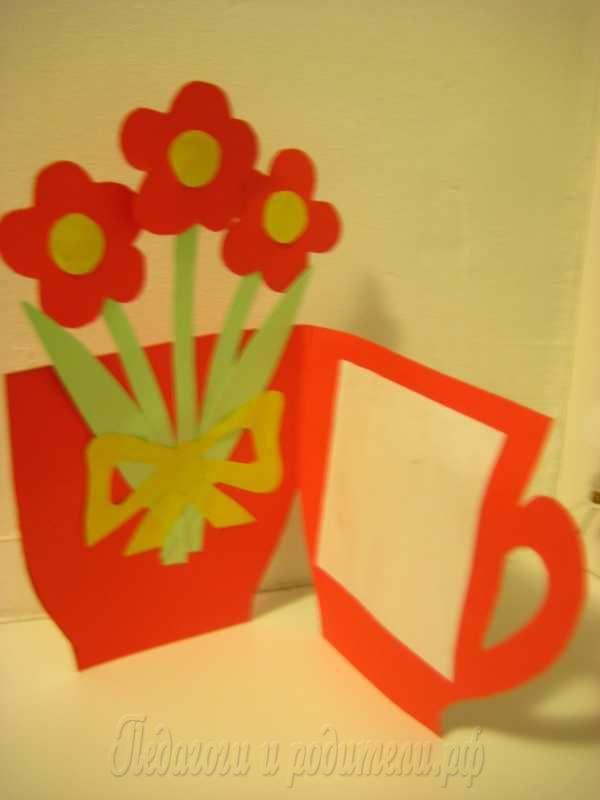 Мастер-класс детской поделки на 8 Марта. Необычная открытка на 8 Марта своими руками