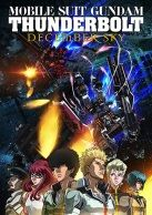 Mobile Suit Gundam Thunderbolt December Sky (2016) | Japanese - https://myfreeonlinemovies.co/mobile-suit-gundam-thunderbolt-december-sky-2016-japanese-full-movie-hd-watch-online-free-putlocker/