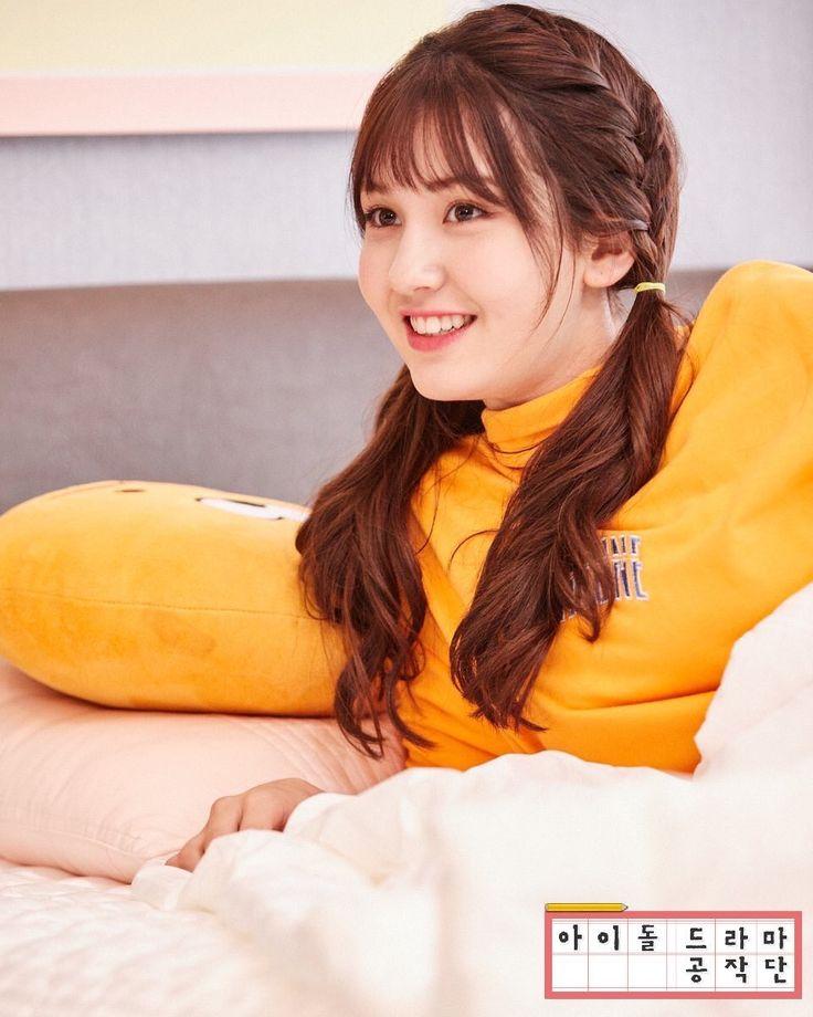 Somi Project idol drama