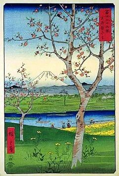 "14) ""武蔵越が谷在""【Koshigaya in Musashi Province】by Utagawa Hiroshige, 1858 