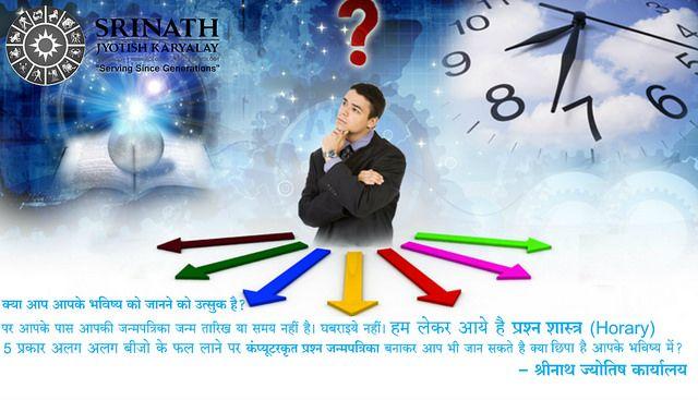 famous numerologist