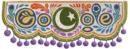 Dia da Independência do Paquistão 2012