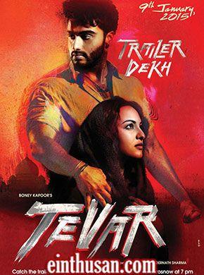 tevar 2015 hindi in sd einthusan bollywood movies english