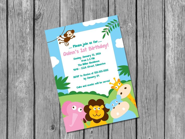 24 best Kid birthday party invitations printable images on