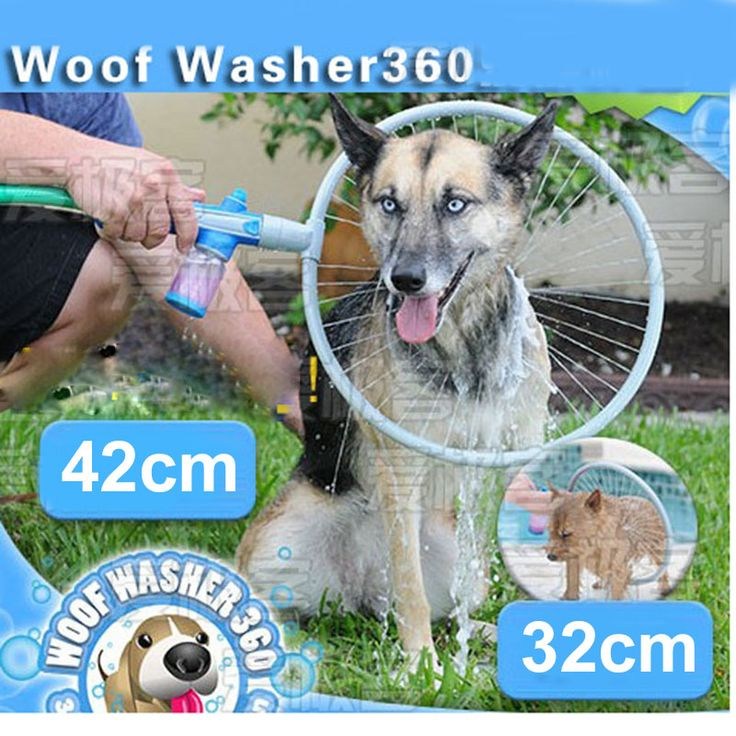 Pet Dog Cat Bathing Cleaner 360 Degree Shower Tool Kit Cleaning Washer #clothing,#shoes,#jewelry,#women,#men,#hats,#watches,#belts,#fashion,#style