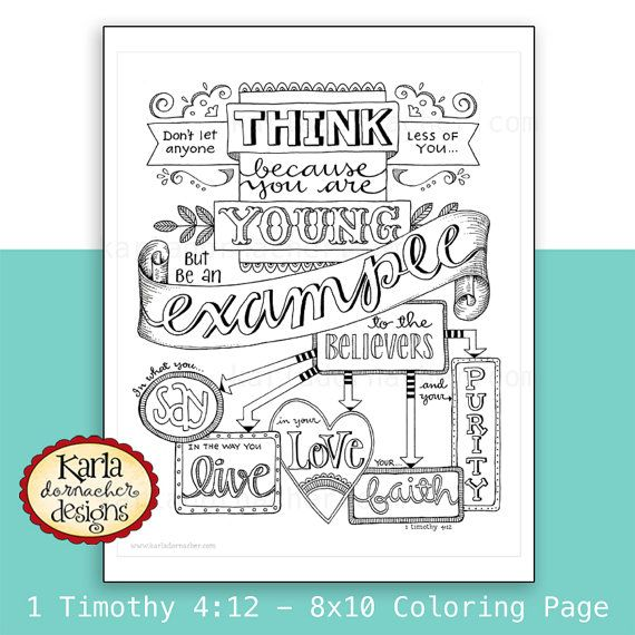 40% OFF 1 Timothy 4:12 Be An Example Bible Journaling Color