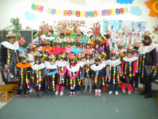 5o - 7o ΝΗΠΙΑΓΩΓΕΙΑ ΤΥΡΝΑΒΟΥ: Τρελό Καρναβάλι