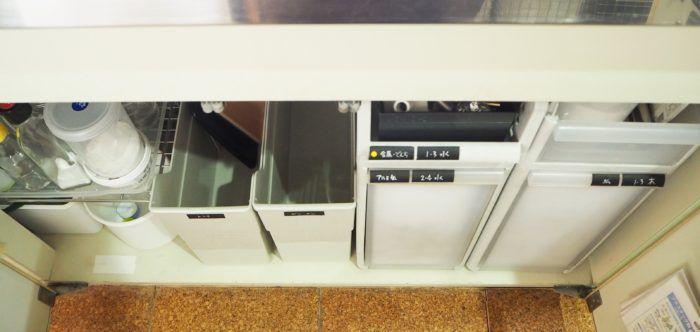 分別ゴミの置き場所がない あふれる 使いにくい 全部逆転の発想で解決 暮らしはラクに楽しく ゴミ箱 臭い ゴミ箱 キッチン ストッカー