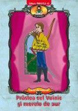 Carte de colorat  Ilustratii de Ionel Nedelcu