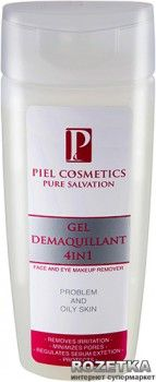 Гель для умывания и снятия макияжа для проблемной кожи Piel Pure Salvation Gel Demaquillant 4in1 Face and Eye Makeup Remover 200 мл (4820187880334)