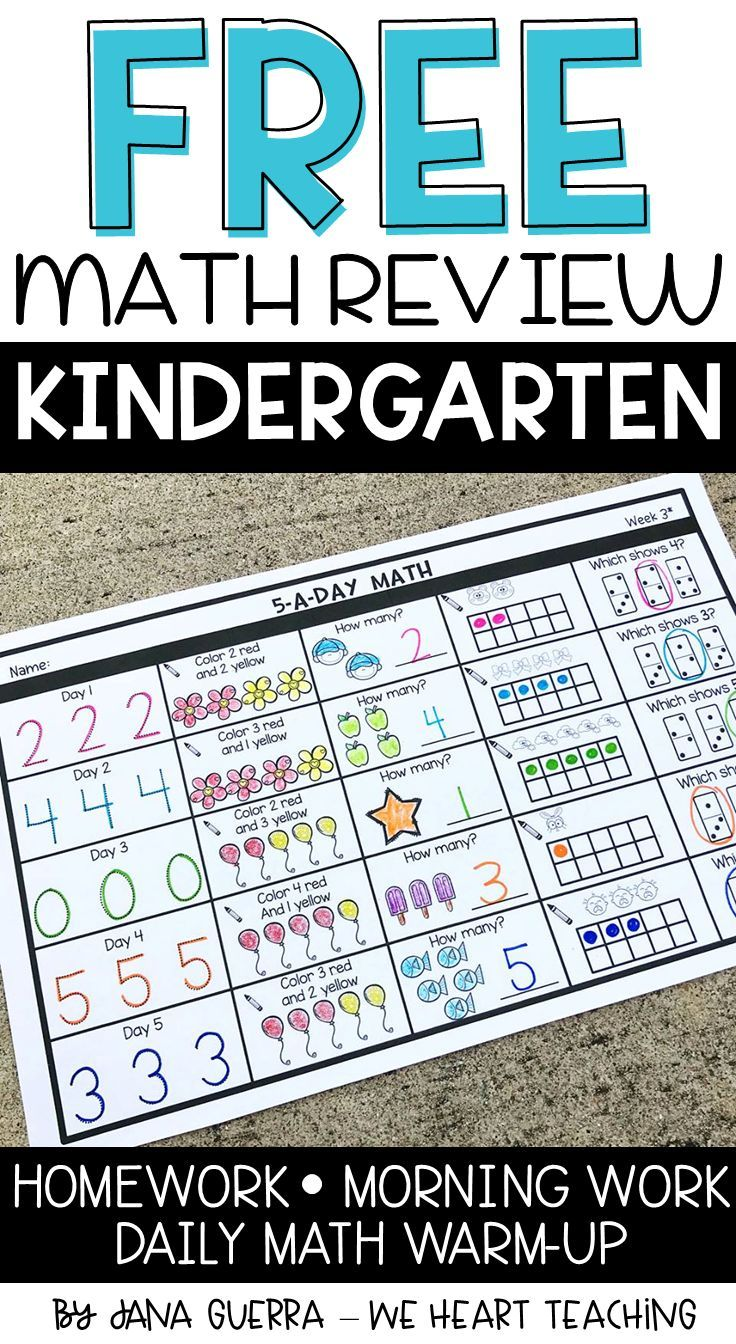 Free Kindergarten Math Spiral Review Perfect For Morning Work Home Work Daily Warm Up Or Math Centers Spiral Math Math Spiral Review Kindergarten Math Free [ 1344 x 736 Pixel ]