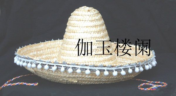 Шляпы для вечеринок / Mexican шляпа / серый Mexican шляпа ( большие )