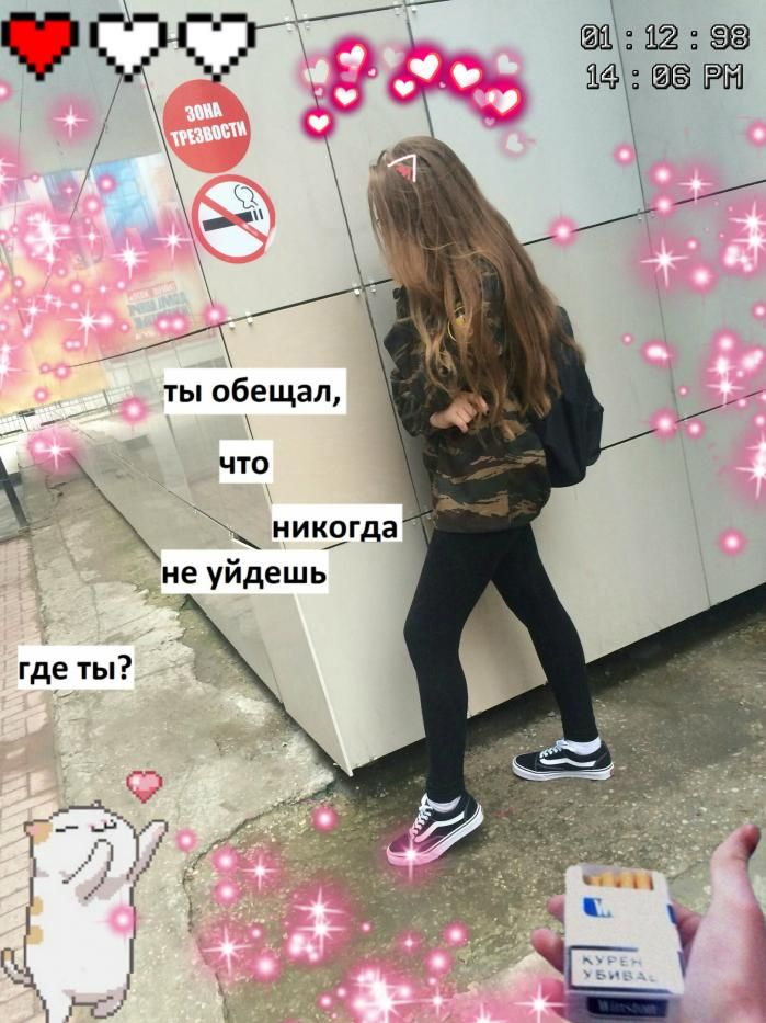 Topovye Kartinki Na Avu 36 Foto S Izobrazheniyami Kartinki
