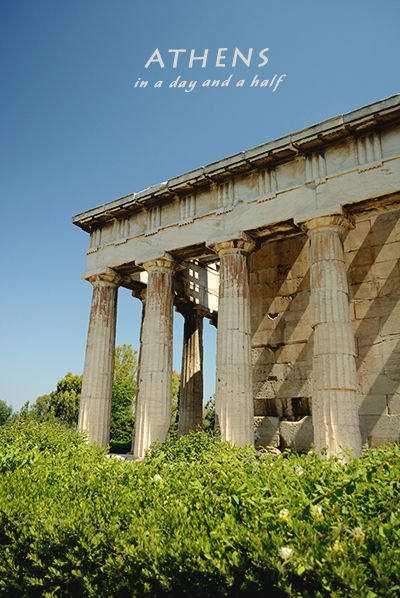Photos, map and tips for a day and a half trip to Athens, Greece. All you need to know, do and see in this amazing city