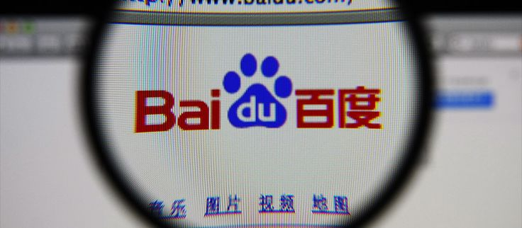 Chinas largest search engine Baidu struggles on earnings