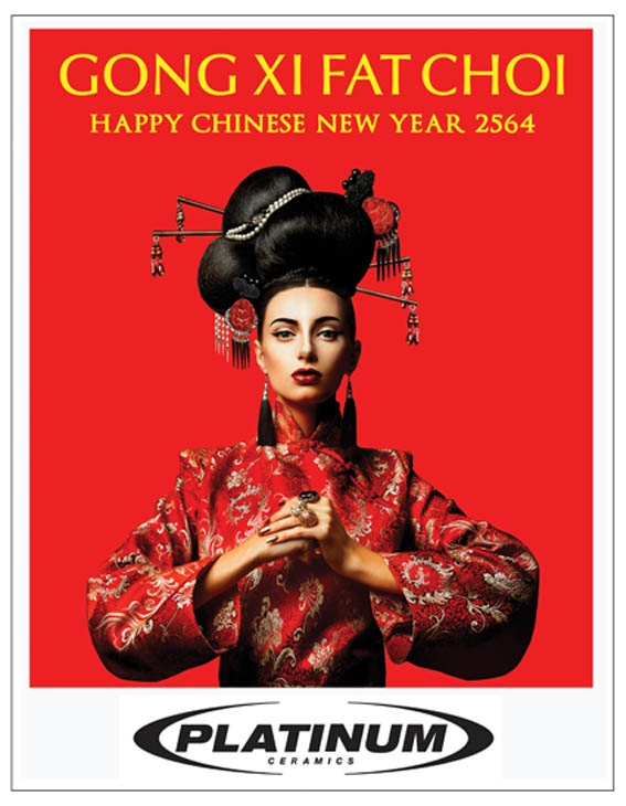 Wish you a Happy Chinese New Year.   as shown on Kompas & Jawa Pos newspaper