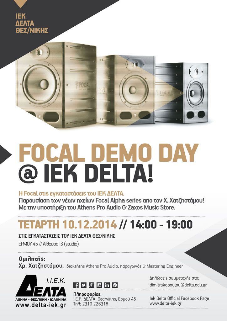 FOCAL Demo Day: Παρουσίαση από τον Χρήστο Χατζηστάμου, αυθεντία στο production & mastering engineering με πολυετή εμπειρία τόσο στην Ελλάδα όσο και στο εξωτερικό, της νέας σειράς ηχείων.
