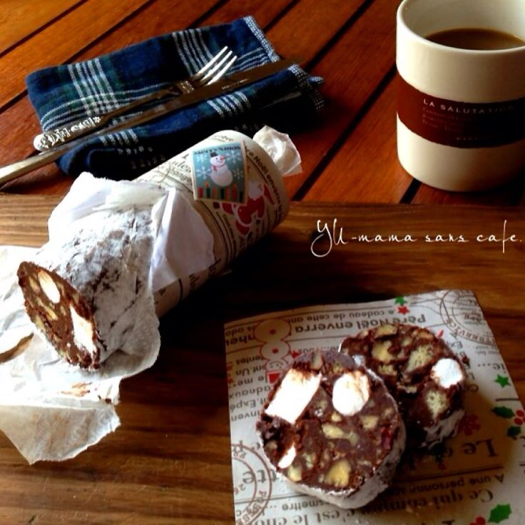 今日は前から作ってみたかった イタリアのお菓子を作ってみました♪  チョコレートサラミ 実は始めて!  作り方はすっごい簡単なのに 見た目のオシャレさに なんか自分までオサレぇ~ になった気分≧(´▽`)≦  けど実は 焼いてないマシュマロ苦手な私(; ̄O ̄)   しかし!見た目のためだけに マシュマロ入れる事を 固く決意したしだいでありますっ‼ ( ̄^ ̄)ゞ ↑どれほどの勇気( ̄□ ̄;)   生チョコより チョコ感をしっかりめにしています。 クッキーは先日の 紅茶クッキーを使用しました。  このみでリキュールなどで 香り付けすると大人向けになります(*^^*)   バターや卵を入れる配合もありますが このみではありますが シンプルが1番美味しいと思います   クッキーやナッツは 沢山入る方が美味しいです♡  ~イタリアのお菓子~  *チョコレートサラミ*   チョコレート・・・・・100g 生クリーム・・・・・・・60g  マシュマロ・・・・・・・15g お好きなクッキー・・・・50g ローストクルミ・・・・・30g ドライクランベリー・・大さじ1  【仕上げ用】…