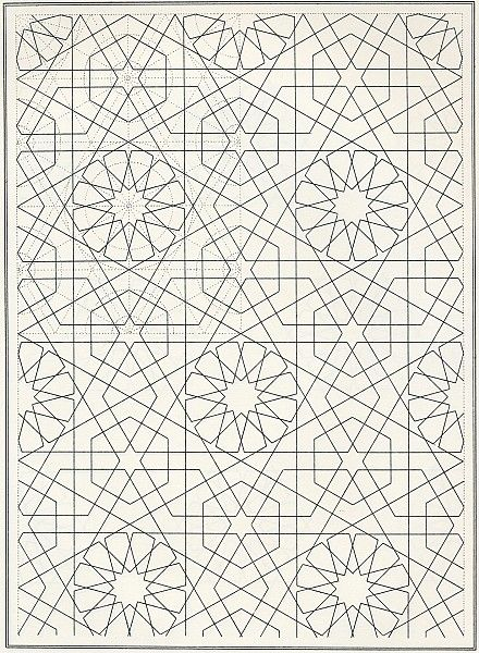 BOU 114 | Les Elements de l'art Arabe | Pattern in Islamic Art