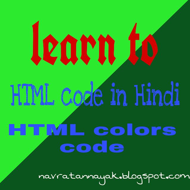 HTML code ki basic jankari se ham suruvat karate hai. HTML ko sikhne ke code bahut jruri hota hai j...