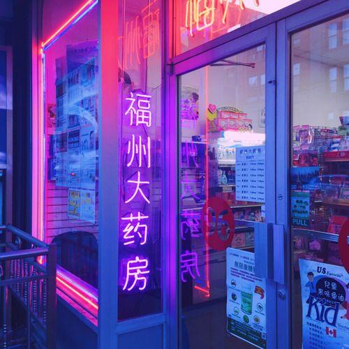Imagen de neon, purple, and aesthetic