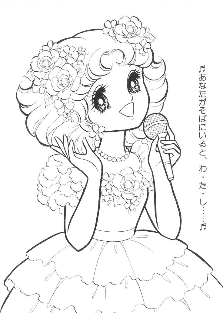 printable p coloring pages - photo#18
