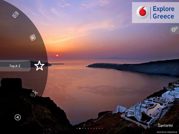 VISIT GREECE| Vodafone Explore Greece app, powered by Visit Greece