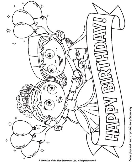 82 best PBS Coloring Pages images on Pinterest Anniversary parties - copy elmo coloring pages birthday