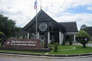 Things You Need to Know about Thalang National Museum - The #Thalang_National_Museum is the official #museum of the island-province of Phuket. The museum also goes by the name of Thalang National Museum because it is located in the town of Thalang, which plays an important role in #Thailand's history.