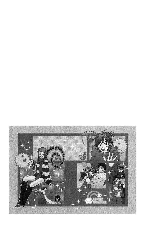 Lovely Complex 17 página 2 - Leer Manga en Español gratis en NineManga.com