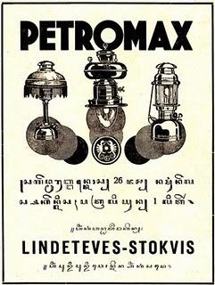 Petromax Lamp