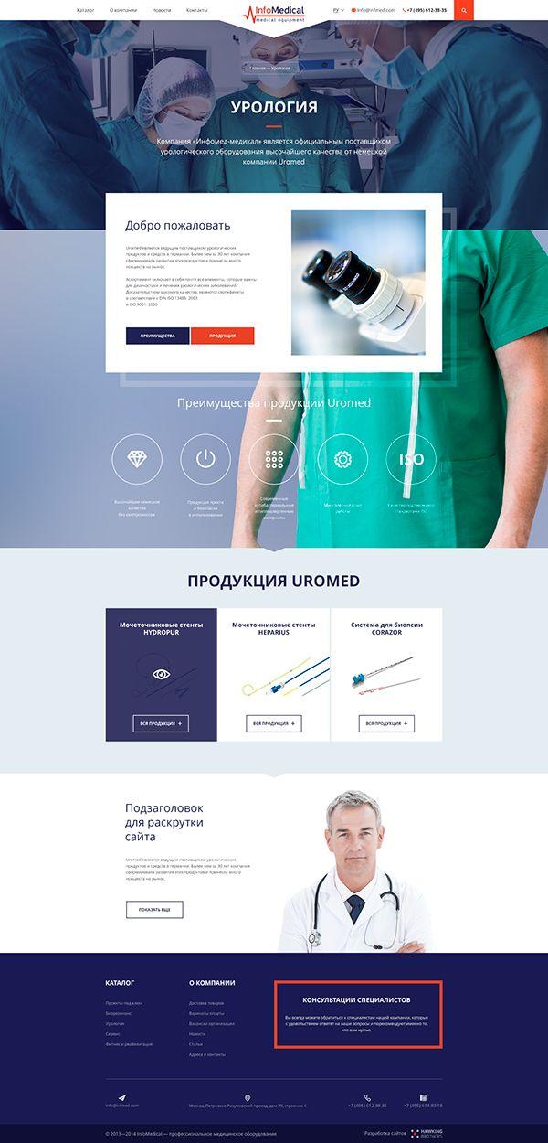 InfoMedical