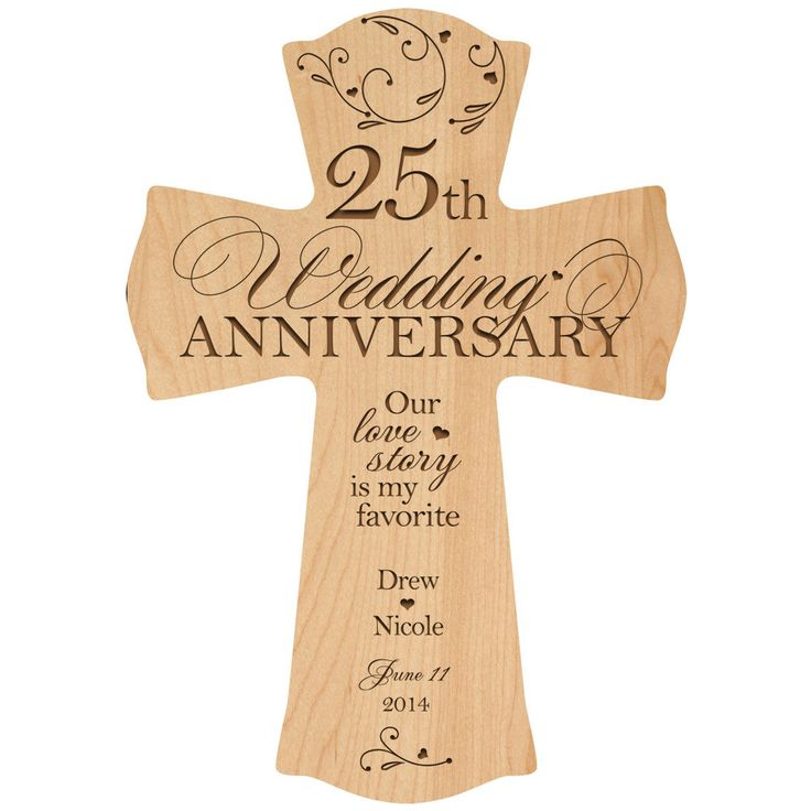 Personalized 25th Anniversary Gift For Wedding Wall Cross 25 Year Husband