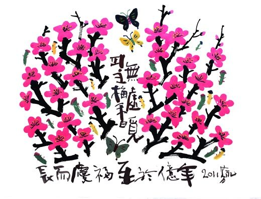 갤러리 스페이스 이노가 박방영 작가의 기획전 '화기천지(花氣天地)'를 진행한다.  작가 박방영은 한국적 우아미와 서양적 세련미, 한국화의 기운생동과 서양화의 자유분방함이 어우러진 작품으로 자신의 작품...
